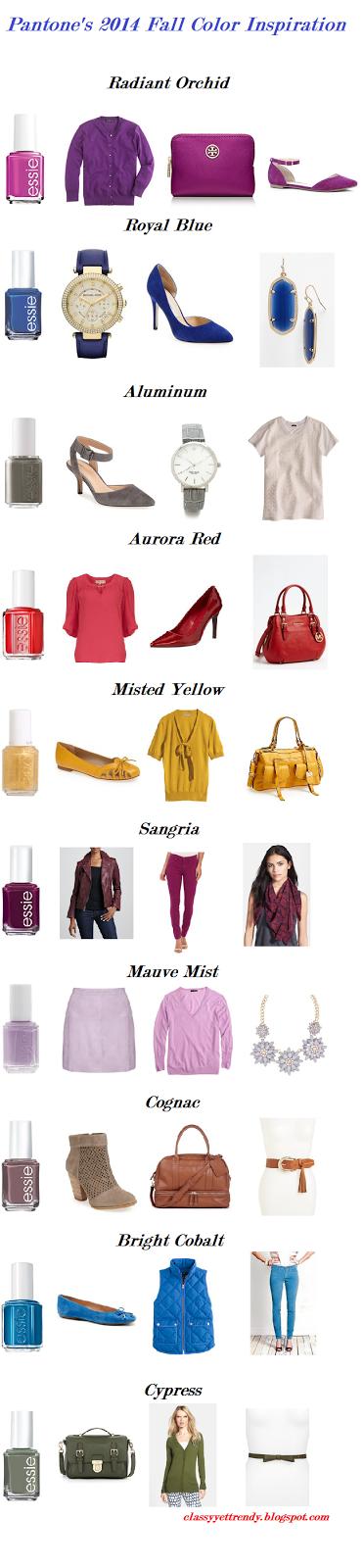 Pantone's 2014 Fall Color Inspiration