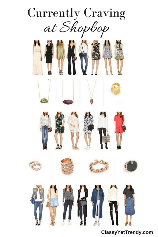 Currently Craving Shopbop