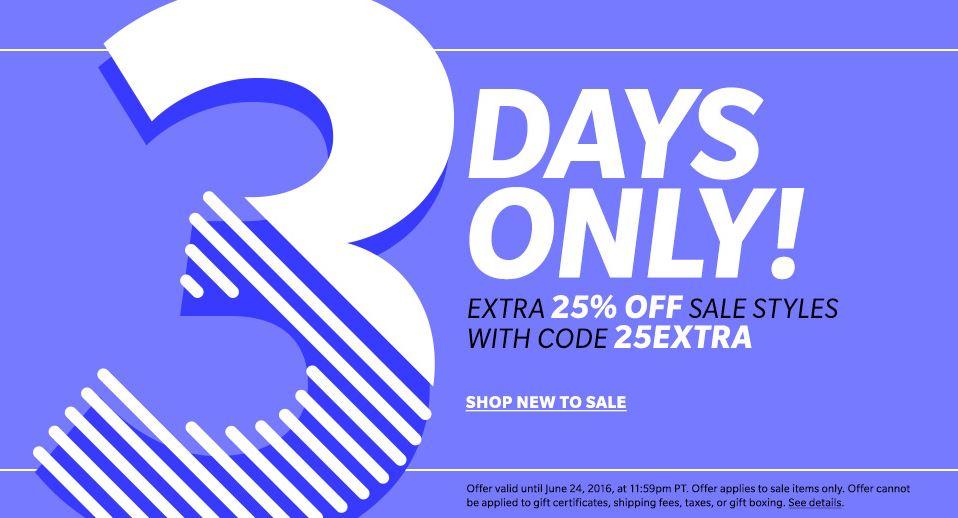 Shopbop Extra 25% Off