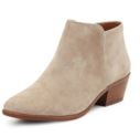 taupe short boots