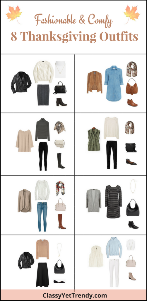 8 Fashionable & Comfy Thanksgiving Outfits