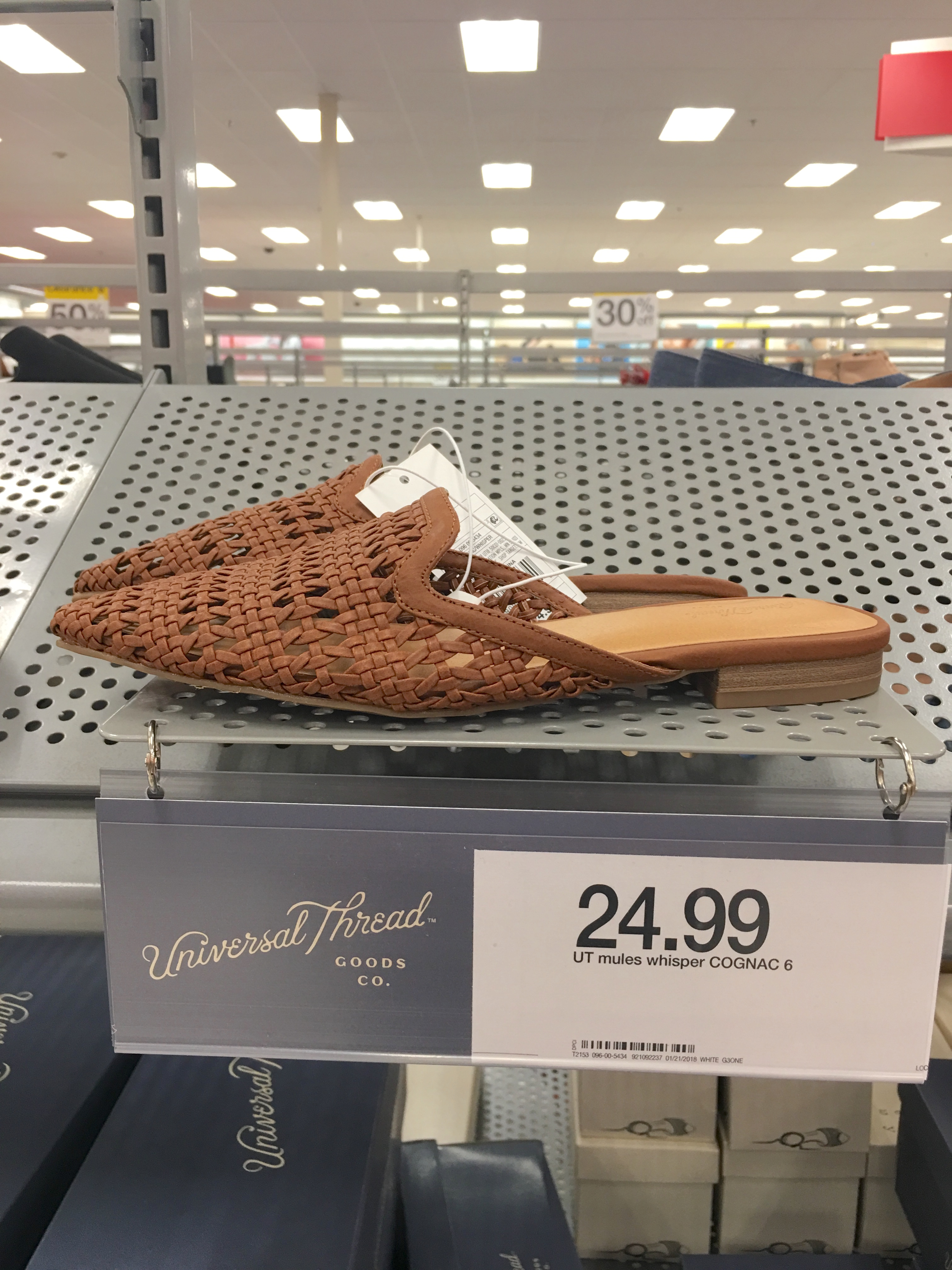 Target Universal Thread Review and Try-Ons Brown Mules