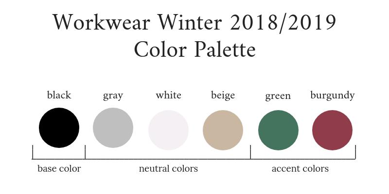 Workwear Capsule Wardrobe Winter 2018-2019 Color Palette
