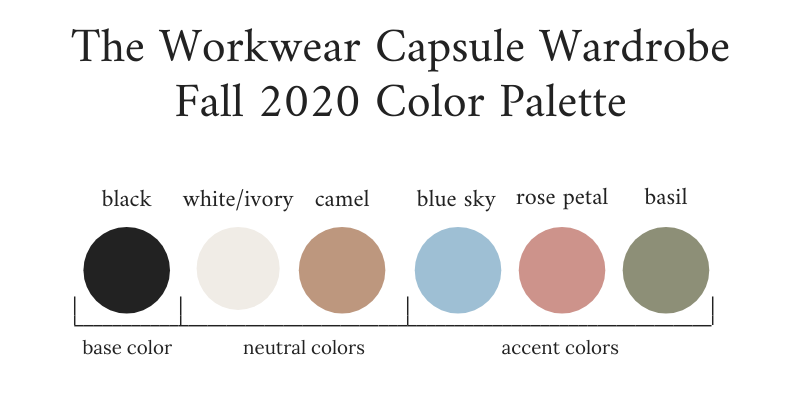 Workwear Capsule Wardrobe Fall 2020 Color Palette
