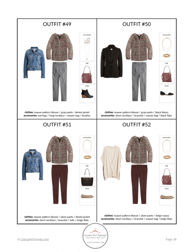 The Teacher Capsule Wardrobe - Fall 2021 Collection - outfits