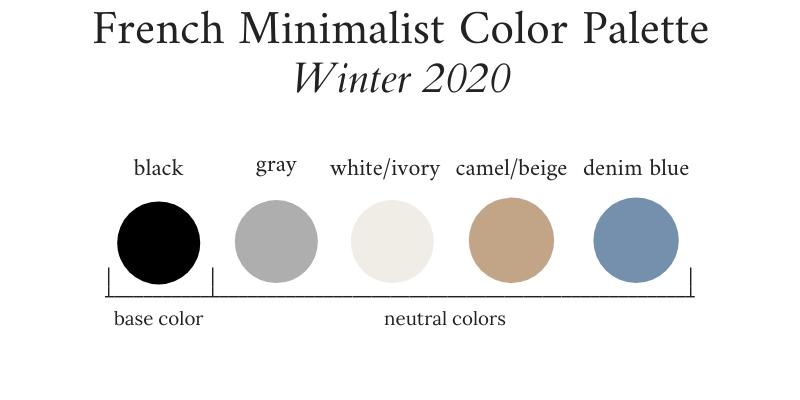 French Minimalist Capsule Wardrobe Winter 2020 Color Palette