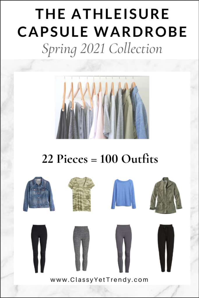 Athleisure Capsule Wardrobe Spring 2021 eBook cover